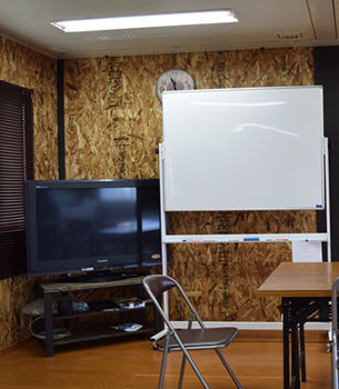 staffroom3.jpg