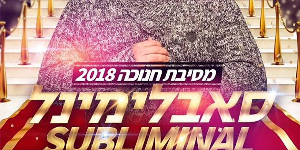 Hanukkah PARTY WITH Subliminal