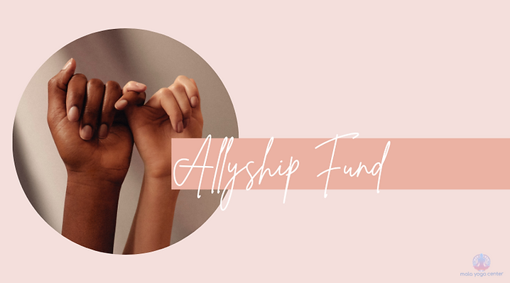 allyship fund graphic 2021 (2).png