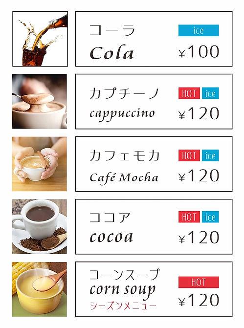 web - メニュー  03 .jpg