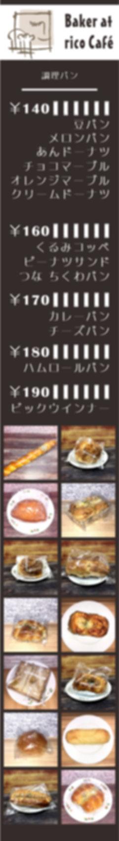 4  cafe - メニュー .jpg