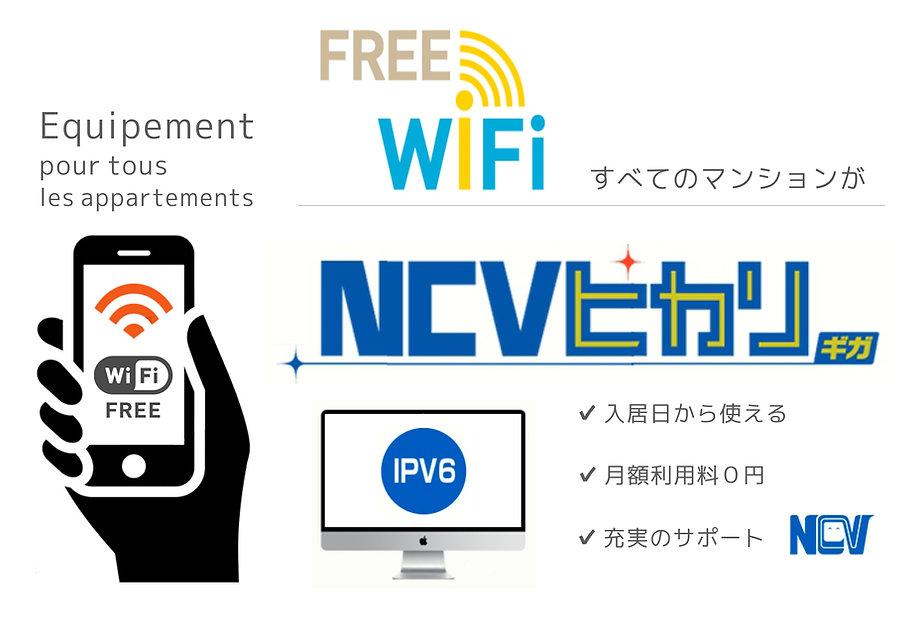 ncv02 .jpg