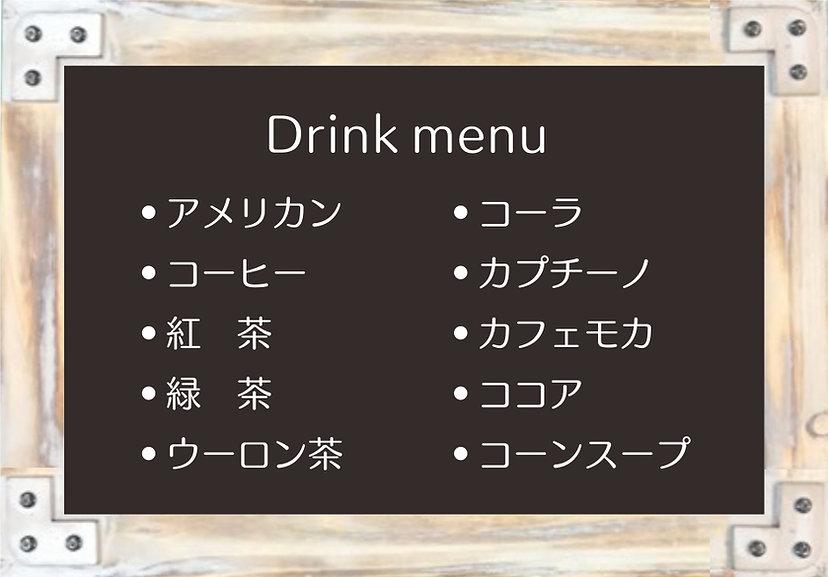00- cafe - メニュー book .jpg
