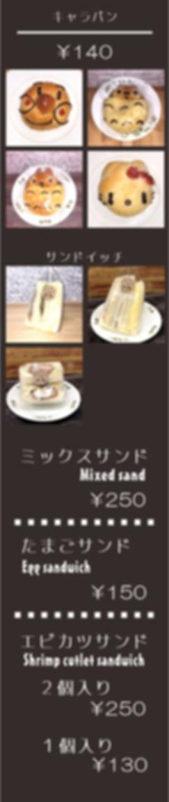 3  cafe - メニュー .jpg