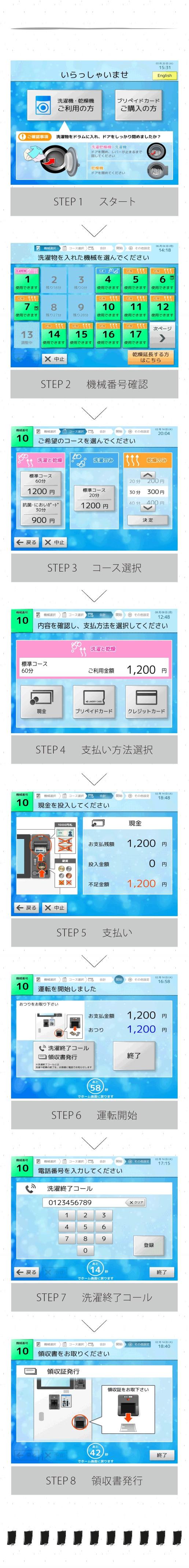 5 電子マネー 2 .jpg