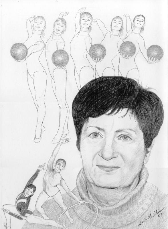 Mariana Ardelean