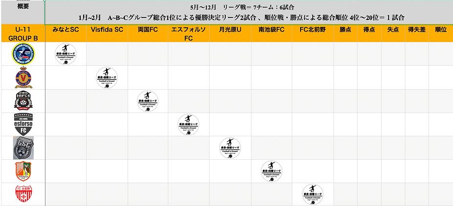 3E5C9D5F-0B09-46D9-A26B-A27BF5FB9BA7.png