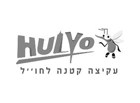 hulio.png
