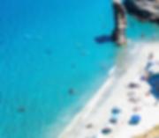 אנדרוס יוון המלצות.PNG