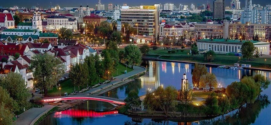 Minsk - trending incentive destination