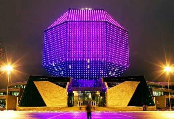 National library - like a diamond!