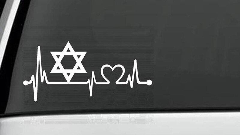 Star of David, heart beat