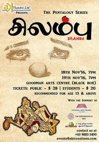 Silambu poster