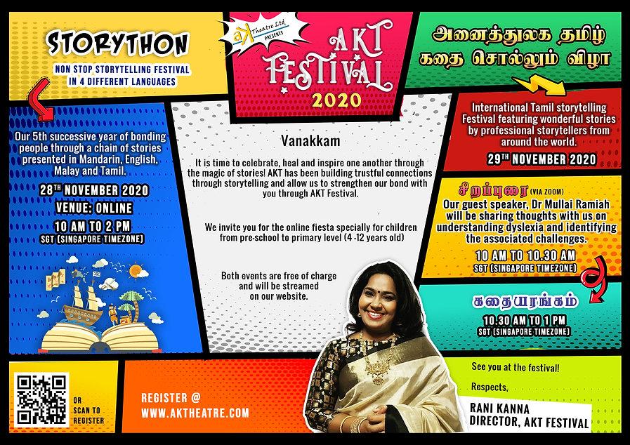 AKT FESTIVAL 2020 - Director Invitation.