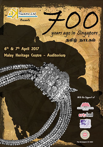 700 years ago in singapore poster