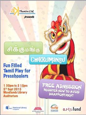 CHIKKUMANGU Poster.jpg