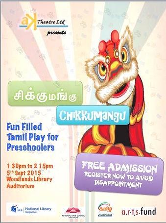 Chikkumangu Poster