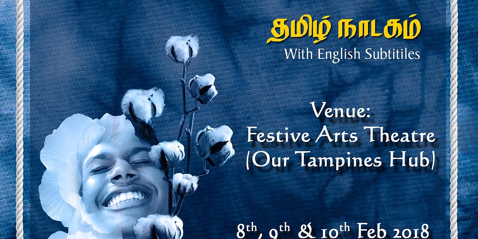 NOOL - Tamil Theatre Production