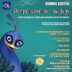 Bommai Koothu - Poster.jpg