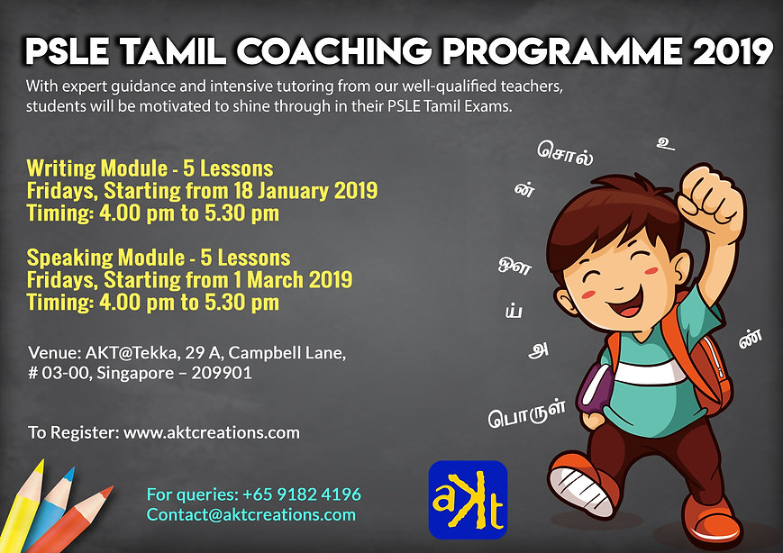 Tamil PSLE 2019 Poster.jpg