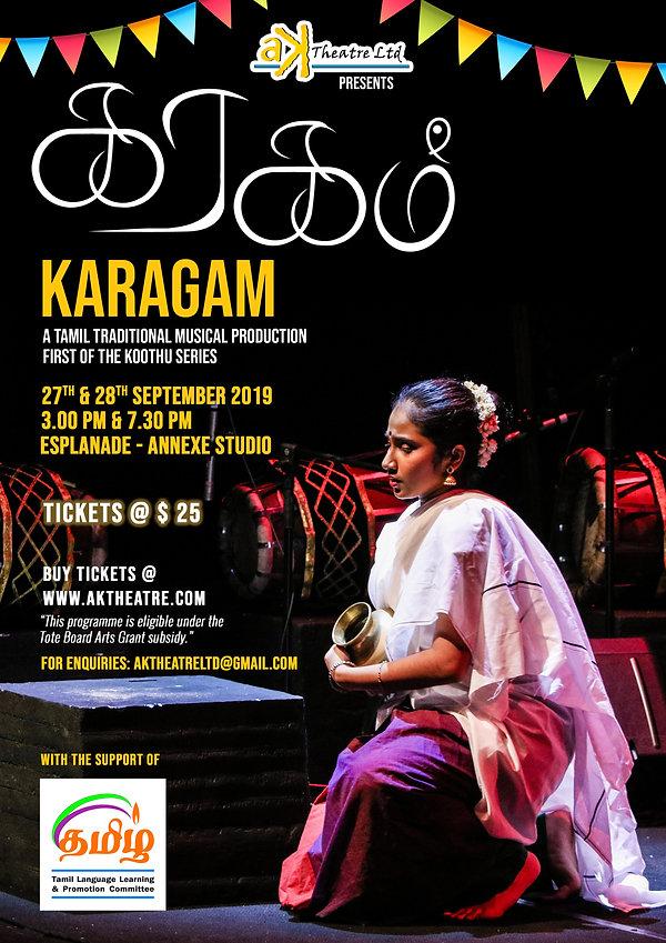 karagam 2019 - A4 Poster 1.jpg