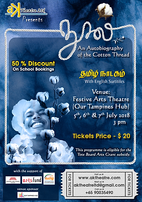 NOOL Poster A5.png