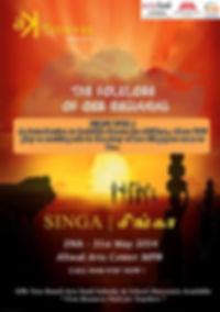 Singa poster