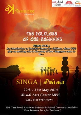 SINGA poster.jpg