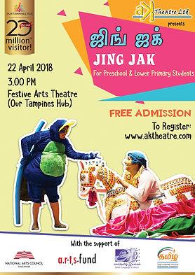 Jing Jak 2018 Poster.jpg