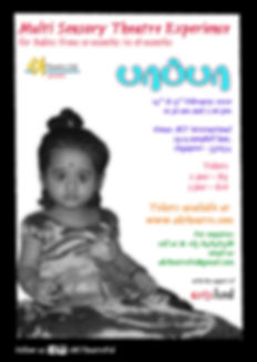 PAAPA - A4 Poster - 2.jpg