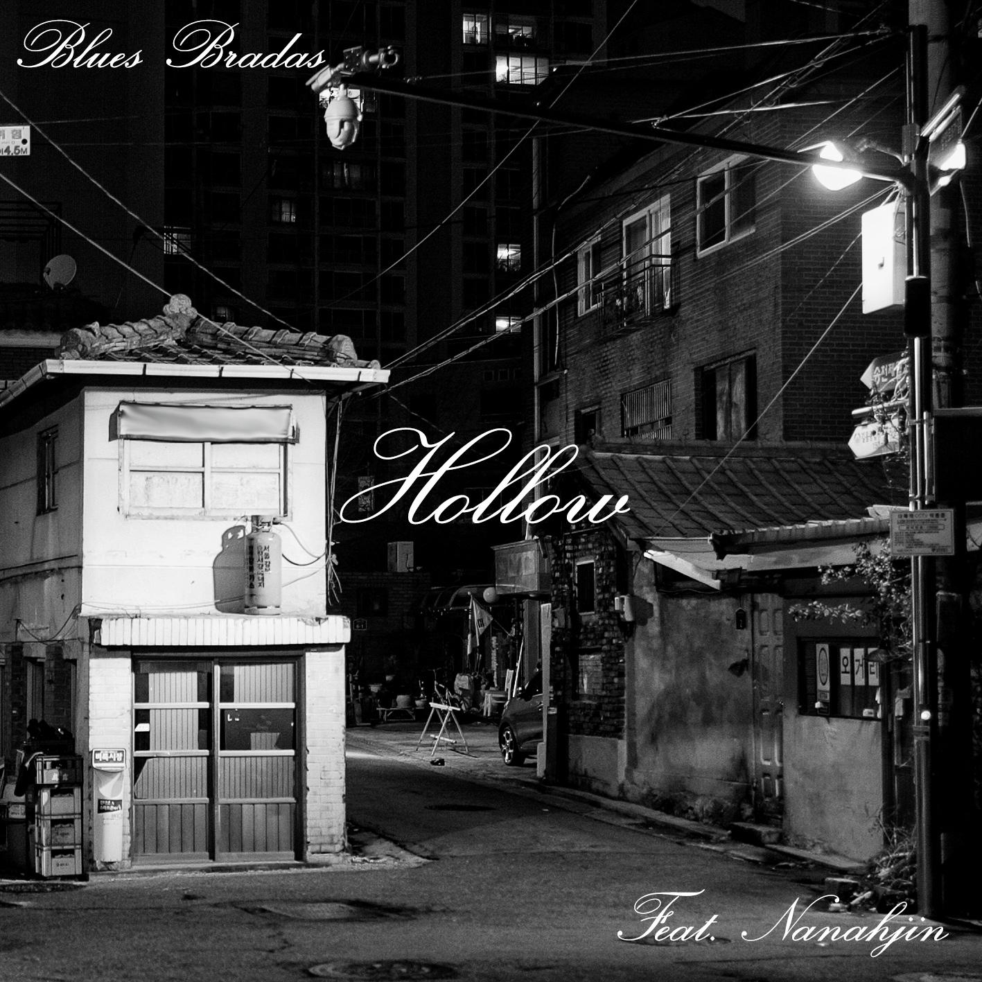[JPEG] Hollow - Blues Bradas (Feat. Nanahjin)