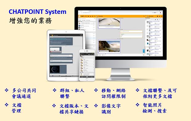 Presentation_(DataPoint_Website_Font)_v0
