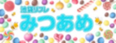 カバー画像(PC用) (1).jpg