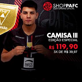 ShopPAFC Pouso Alegre Futebol Clube