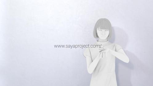 shuwa_SNSPR_3.mp4