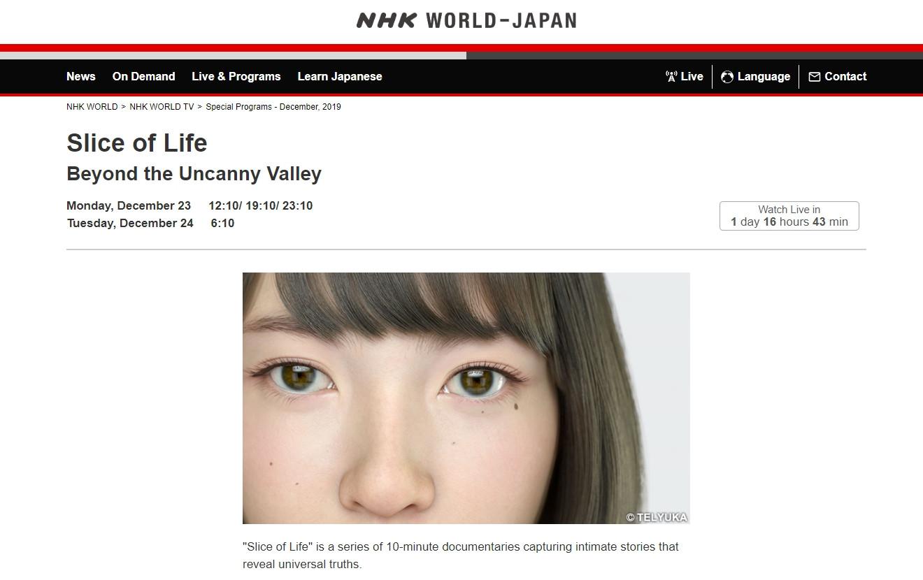 NHK ドキュメンタリー番組不気味の谷をアイで越える