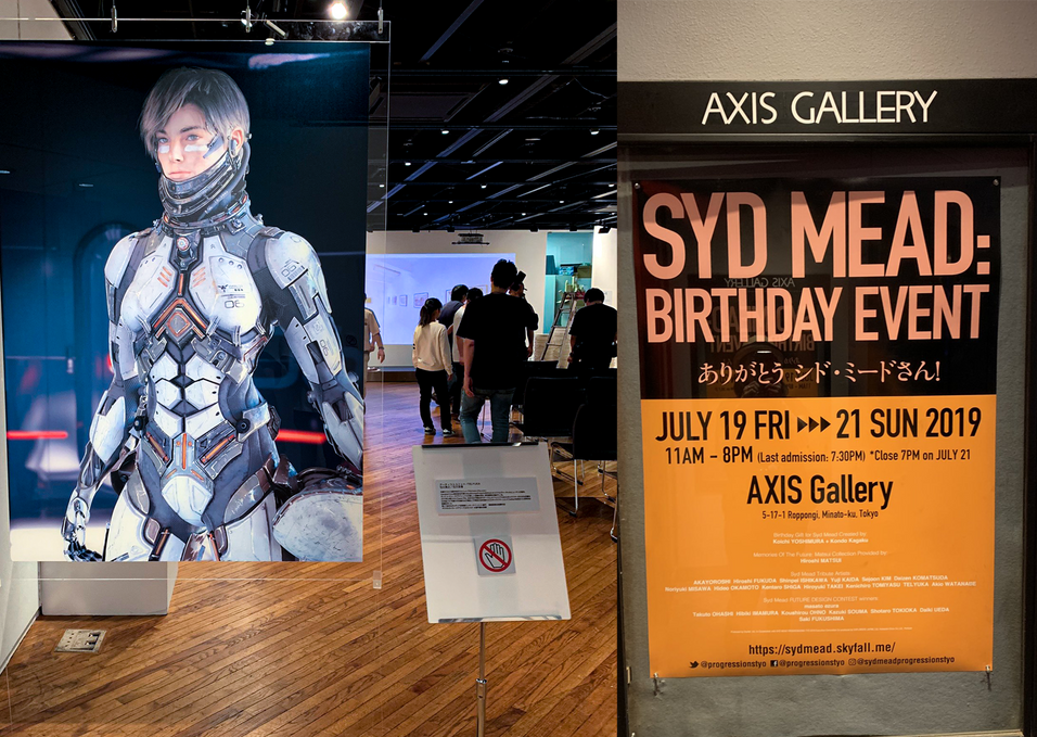 Syd Mead Birthday Event に参加