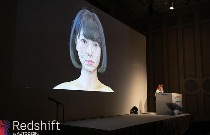 Autodesk University Japan 2018にて講演