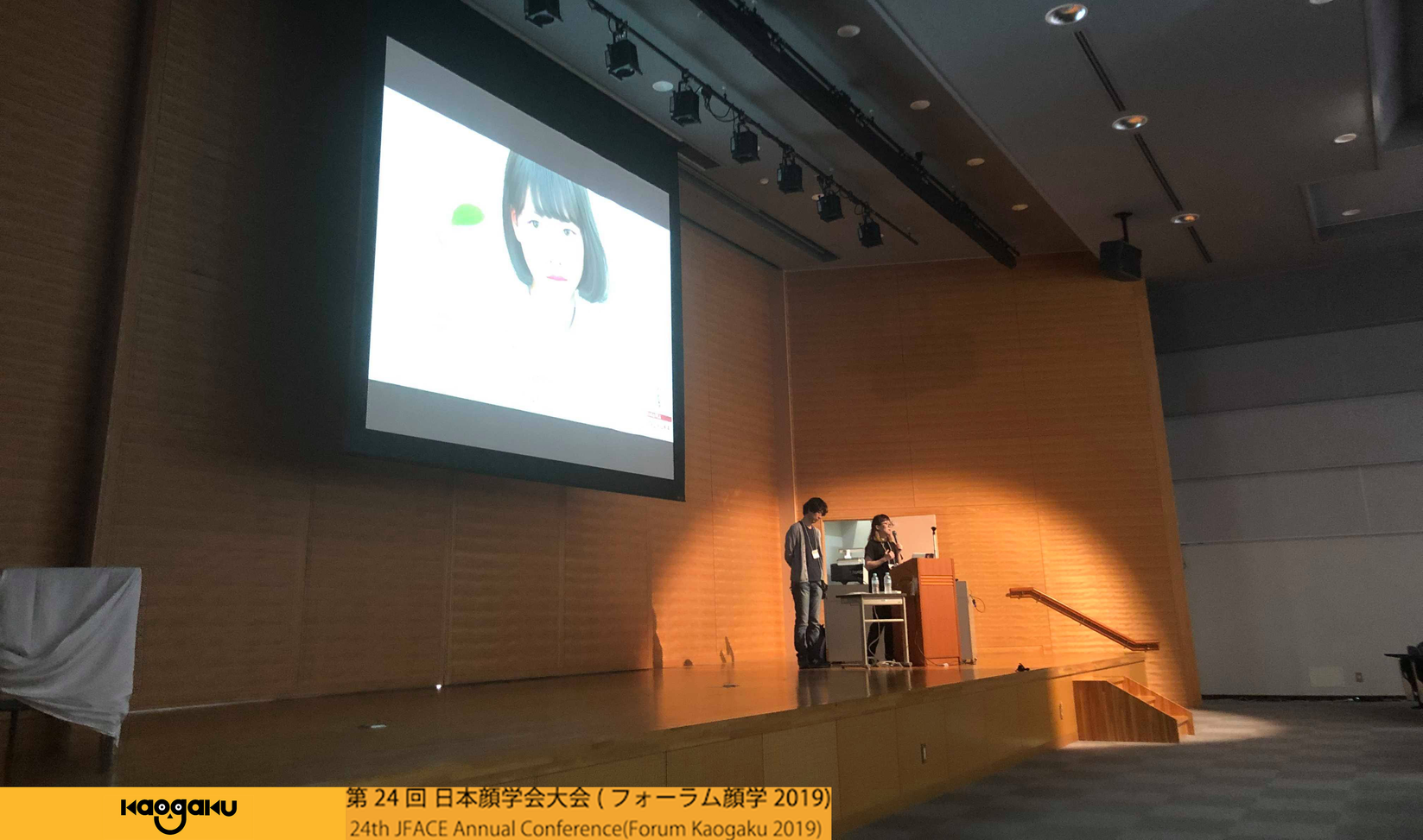 第24回 日本顔学会大会(特別講演2