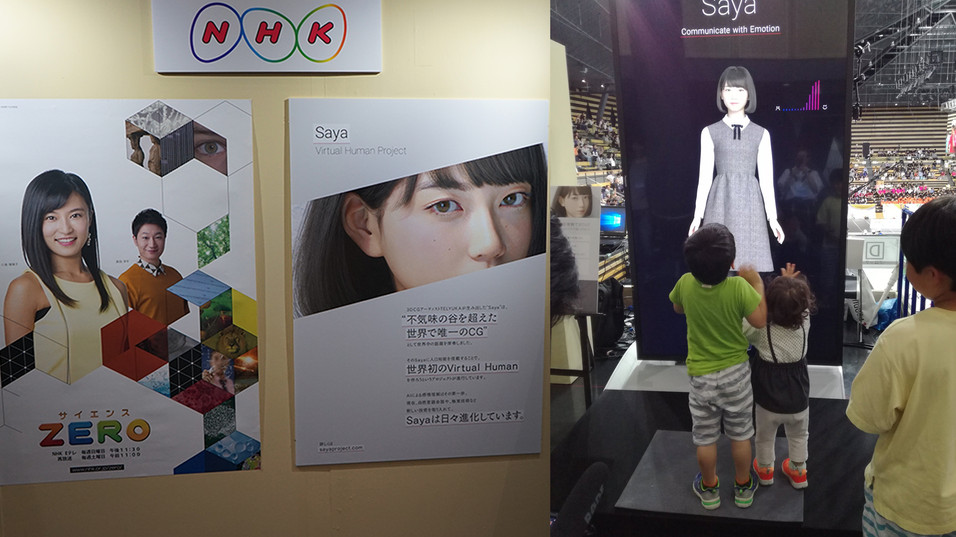NHK学生ロボコン2018にてSayaのインタラクティブ展示 Emo-Talkの展示を行いました。