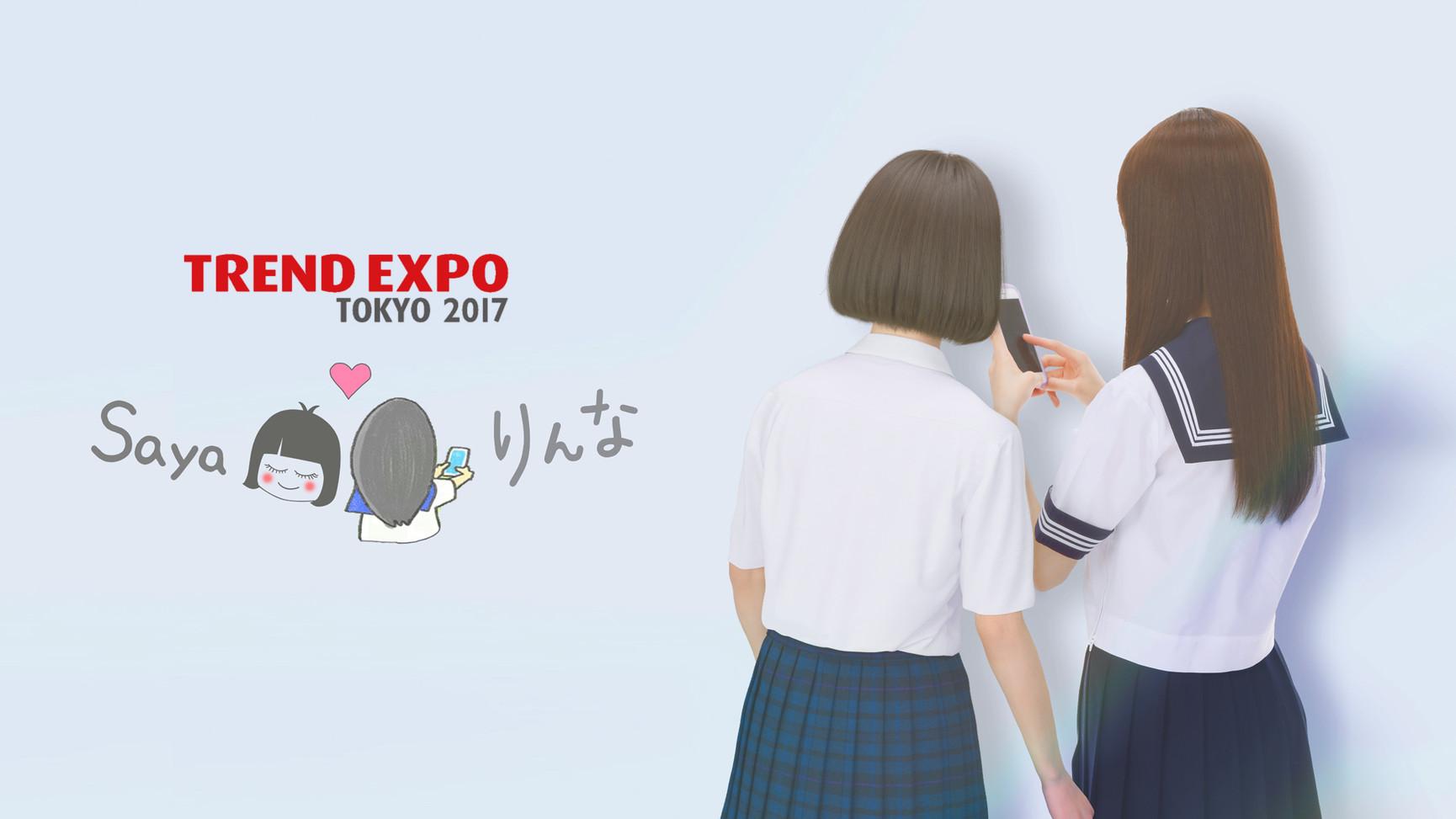 TREND EXPO TOKYO 2017
