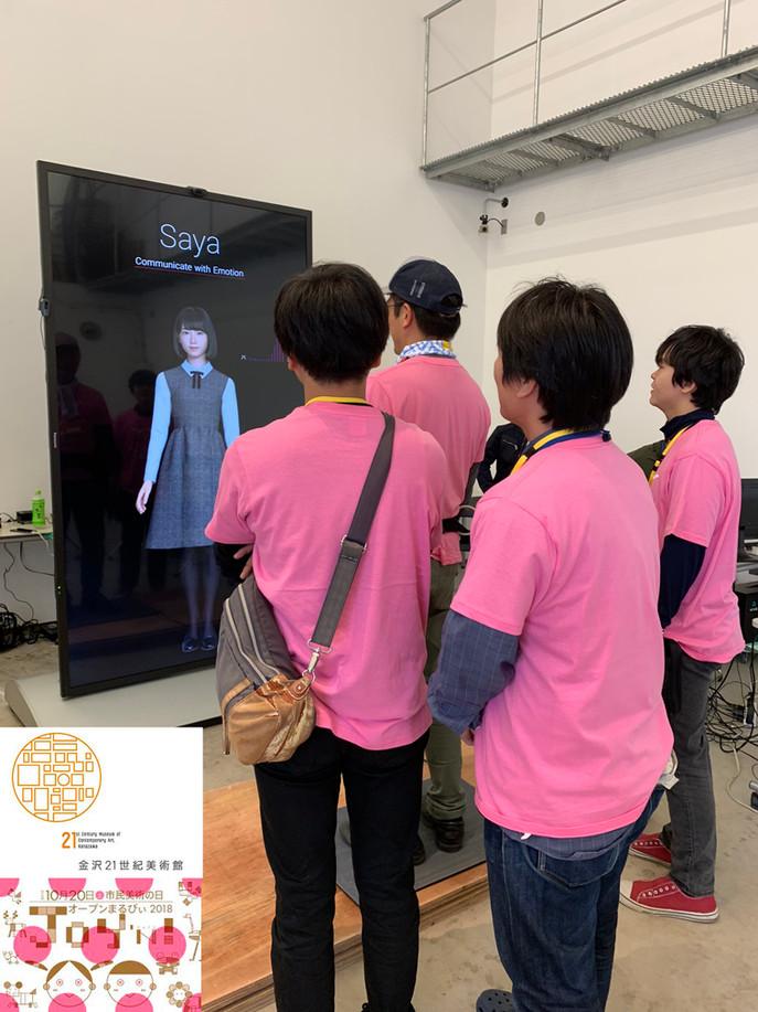 金沢21世紀美術館「オープンまるびぃ」にてEmo-Talk展示