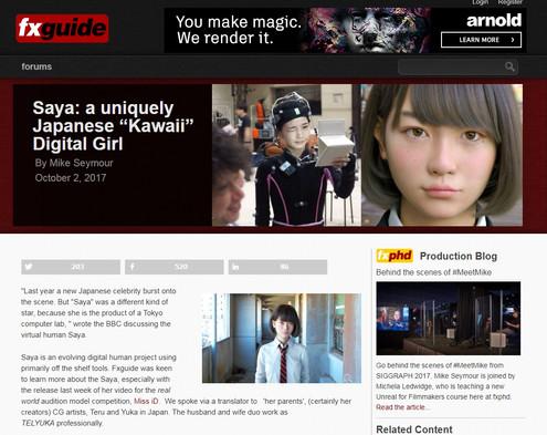 Fxguide にてインタビュー記事が掲載