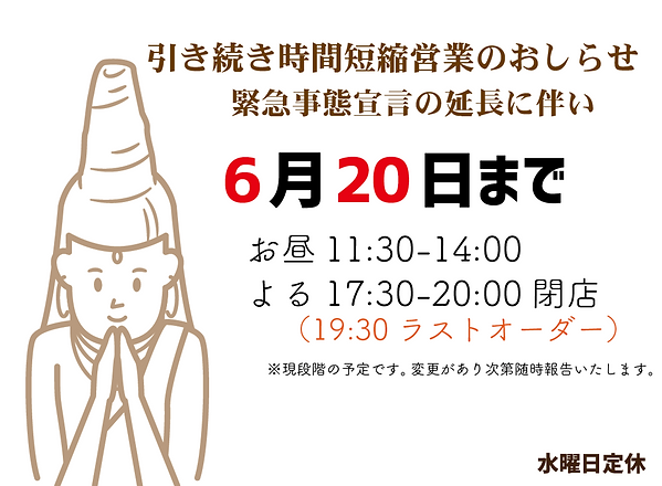 スクリーンショット 2021-05-31 23.23.21.png