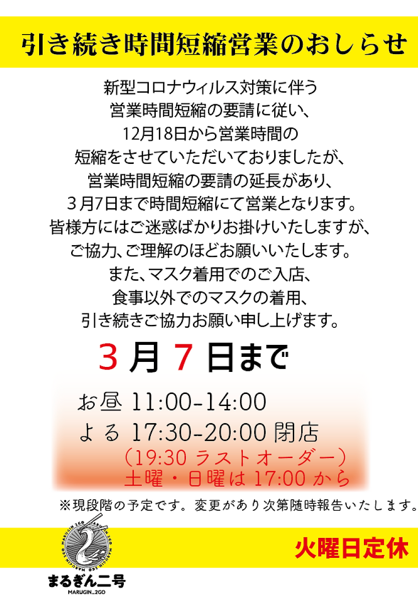 スクリーンショット 2021-02-08 18.55.38.png