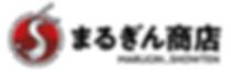 スクリーンショット 2020-01-18 14.27.32.png