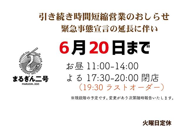 スクリーンショット 2021-05-31 23.25.59.png