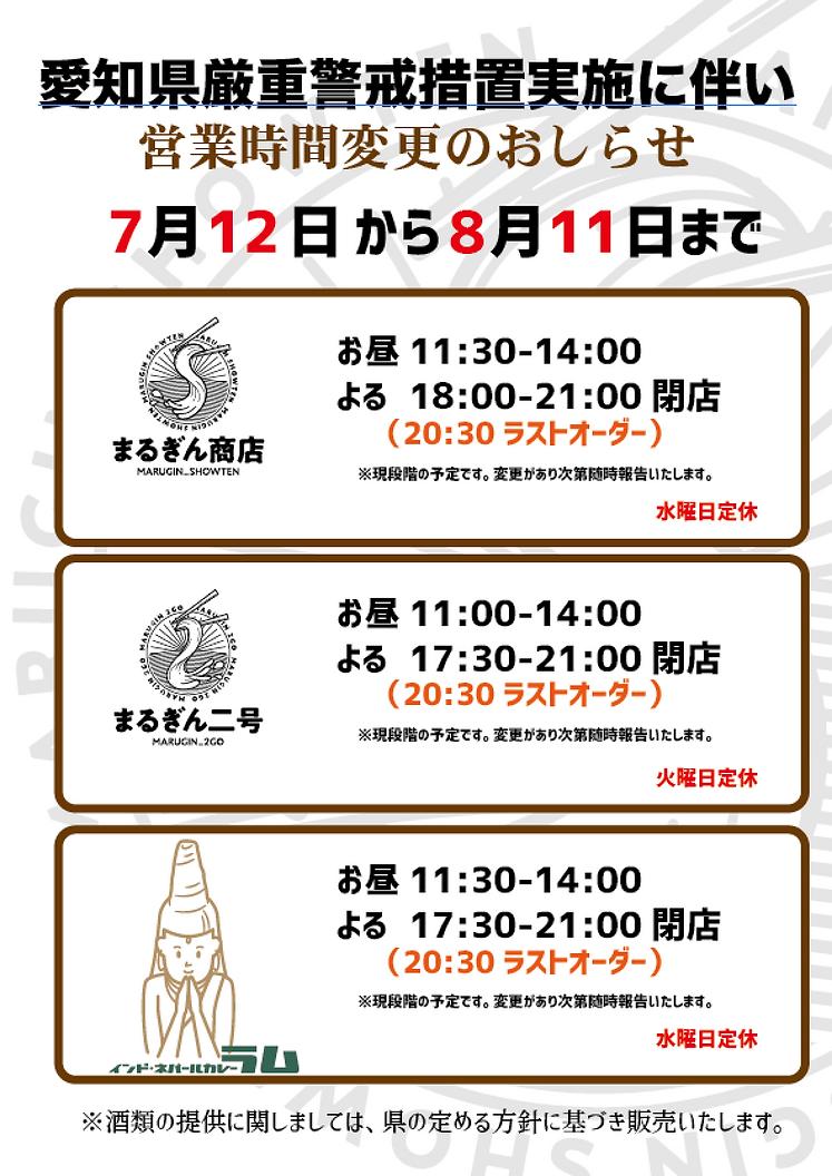 スクリーンショット 2021-07-12 8.05.28.png