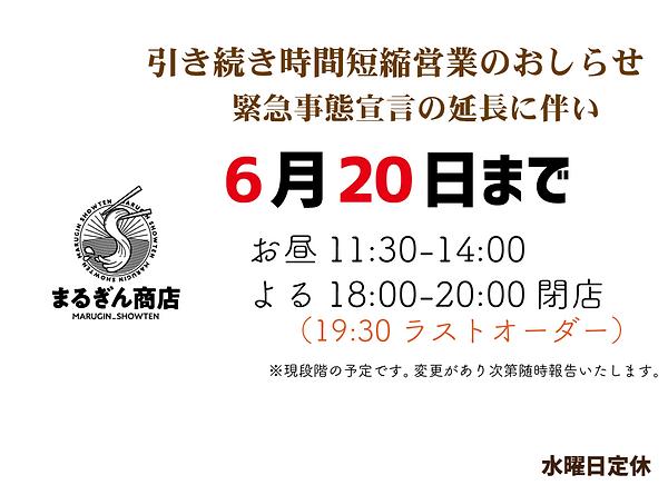 スクリーンショット 2021-05-31 23.27.38.png