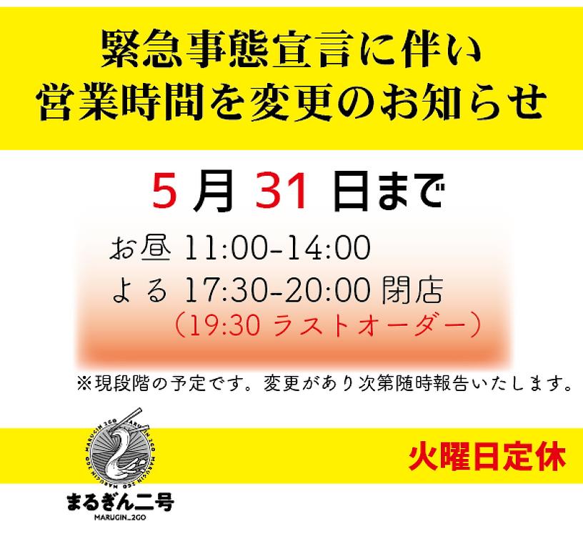 スクリーンショット 2021-05-12 9.00.16.png